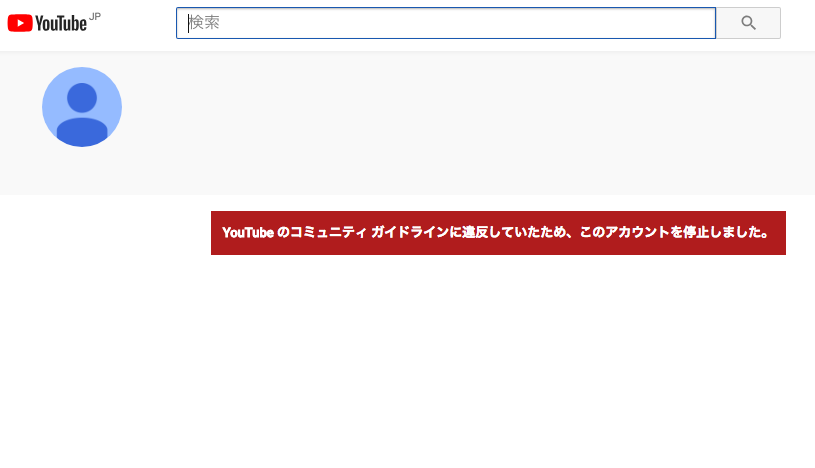 「チャンネルBAn」の画像検索結果